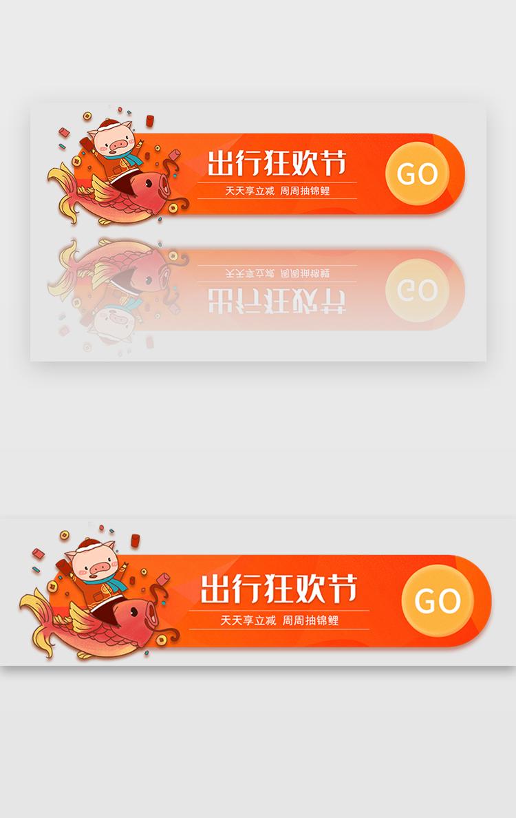 橙红色渐变质感两面磨砂金融类bannerui怎么把名片设计背景对齐图片
