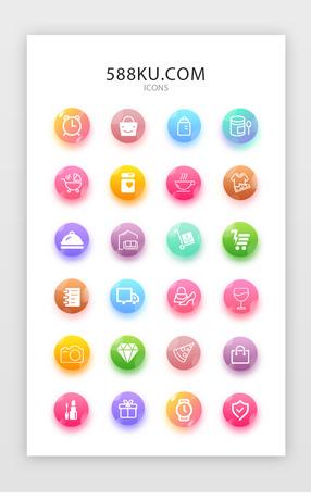 多彩渐变通用电商图标icon