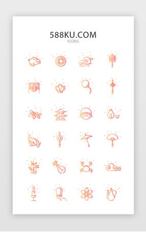 中秋灯笼ui设计图-中秋灯笼uiv灯笼品牌模板圣诞节海报设计图片