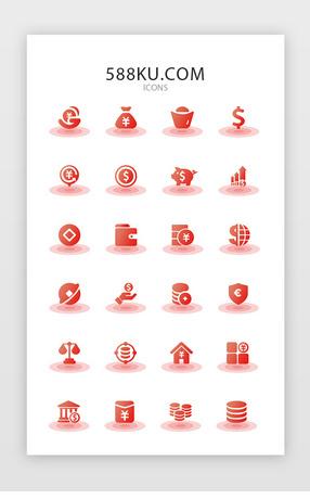 扁平化红色金融理财常用矢量圖標icon