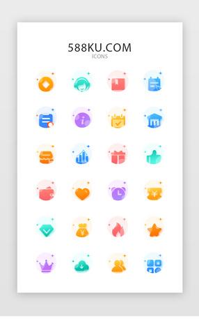 多色渐变金融app常用矢量圖標icon