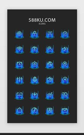 蓝色渐变科技感手机通用矢量图标icon