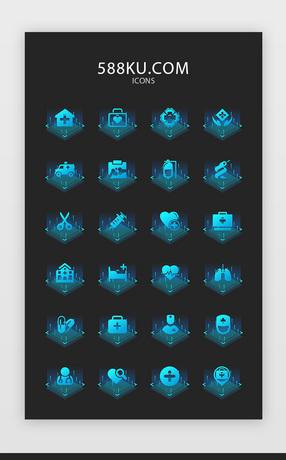 蓝色渐变科技感医疗常用矢量图标icon