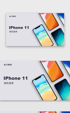 黑色最新iphone11UI作品样机