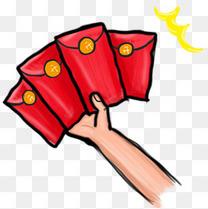 卡通手绘派发红包手