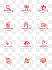 红色mbe风格可爱缺省页面空页面