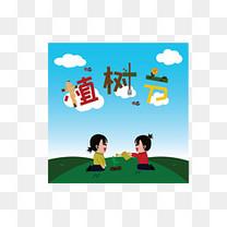 小孩子翻白眼卡通表情配图模板下载缺13表情包图片