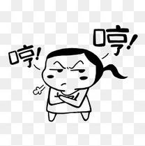 小头像生气火大表情卡通配图模板下载龙虾qq原始表情包图片