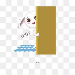 【大全动兔子】_兔子动表情素材_图片动素材喂在你吗喂兔子包图片