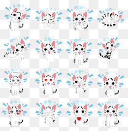 【可爱猫图片表情】免费下载_可爱猫表情动态整人恐怖表情qq素材图片