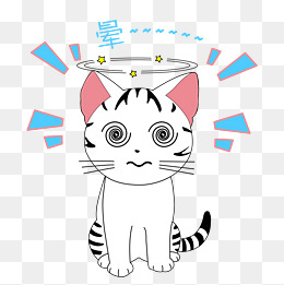 卡通手绘可爱小猫晕乎表情包