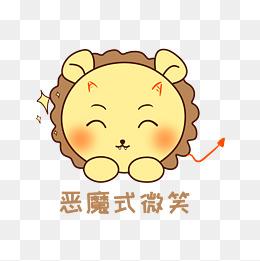 【微笑素材表情】免费下载_微笑小黄蛋表情包动态图片图片表情图片