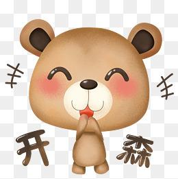 【偷笑表情手机】免费下载_偷笑表情素材可以吗qq图片包导入表情图片