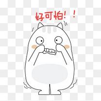 喜庆C4D女生新年首页年货节首页原创表情风格包黑衣服图片