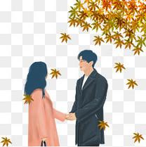 在枫树下的对视告白的情侣原创插画