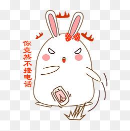 七夕情人节可爱兔子表情约不约恍然大悟图搞笑图片