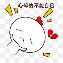 心痛表情可爱萌宠白色卡通小鸡动物心碎手绘表情包头像xr图片