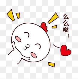 手绘卡通可爱萌宠动物表情包白色小鸡亲么么哒拥抱图片