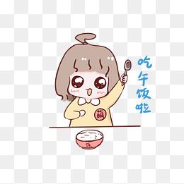 可爱小女孩吃午饭啦表情包图片