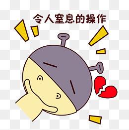 【心痛表情包素材】免费下载_心痛表情包图片