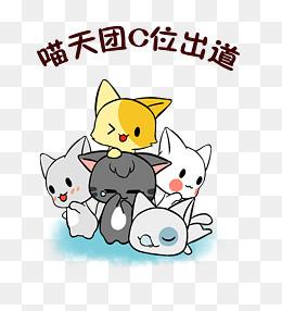 手绘卡通可爱萌宠动物表情包通用实用猫咪高清简笔画图片