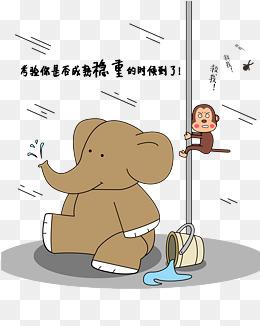 台风来了搞笑漫画图片_【台风素材】_台风图片大全_台风素材免费下载_千库网png