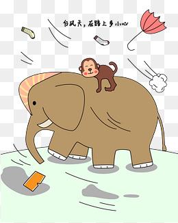 台风来了搞笑漫画图片_【台风卡通素材】免费下载_台风卡通图片大全_千库网png