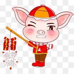 手绘卡通猪PNG表情猪素材包跟的吃饭图片