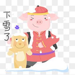 【素材下雪动漫】免费下载_大全下雪图片动漫意情包表得gif图片
