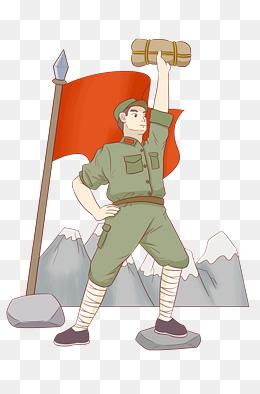 长征军人打仗手绘插画