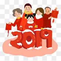 2019春节猪年全家福合家欢PNG图