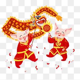 除夕春节可爱猪喜庆舞龙舞狮换了png图素材图片免费下载_高清psd_千库图片