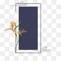 中国风手绘鹤望兰墨色方形边框