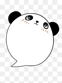 可爱卡通手绘小动物熊猫边框