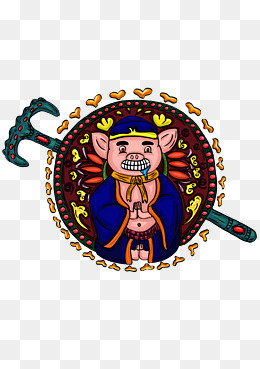 手绘插画猪年猪八戒手绘