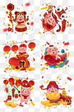 卡通猪年大吉2019新年红色喜庆猪