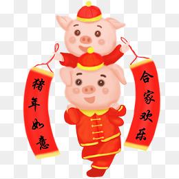 猪年2019年新年猪猪红包素材图片免费下载_高清psd_千库网(图片编号图片
