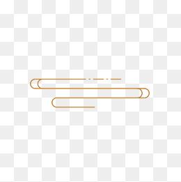 新年元宵节暗金色平面ui设计手绘线条祥云纹路装饰图片