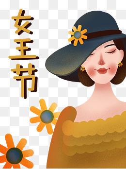 手绘插画风人物 女生节女王节png免抠图