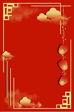 元旦海报手绘图片古风