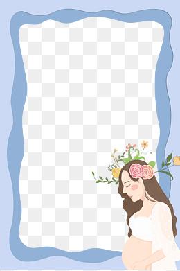 三八妇女节节日手绘边框女王节