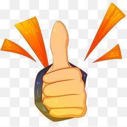 点赞的大拇指_时尚大拇指点赞插画