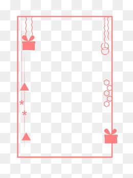 情人节粉色创意简约手绘边框