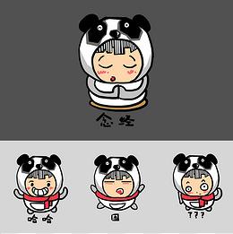 熊猫宝宝q版卡通角色人物形象聊图片