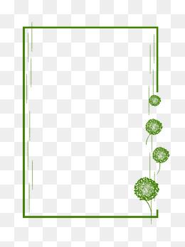 绿色手绘小清新边框