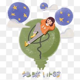 卡通人物地球一小时仰望星空灯泡绿色图片