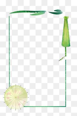雨伞小清新手绘边框