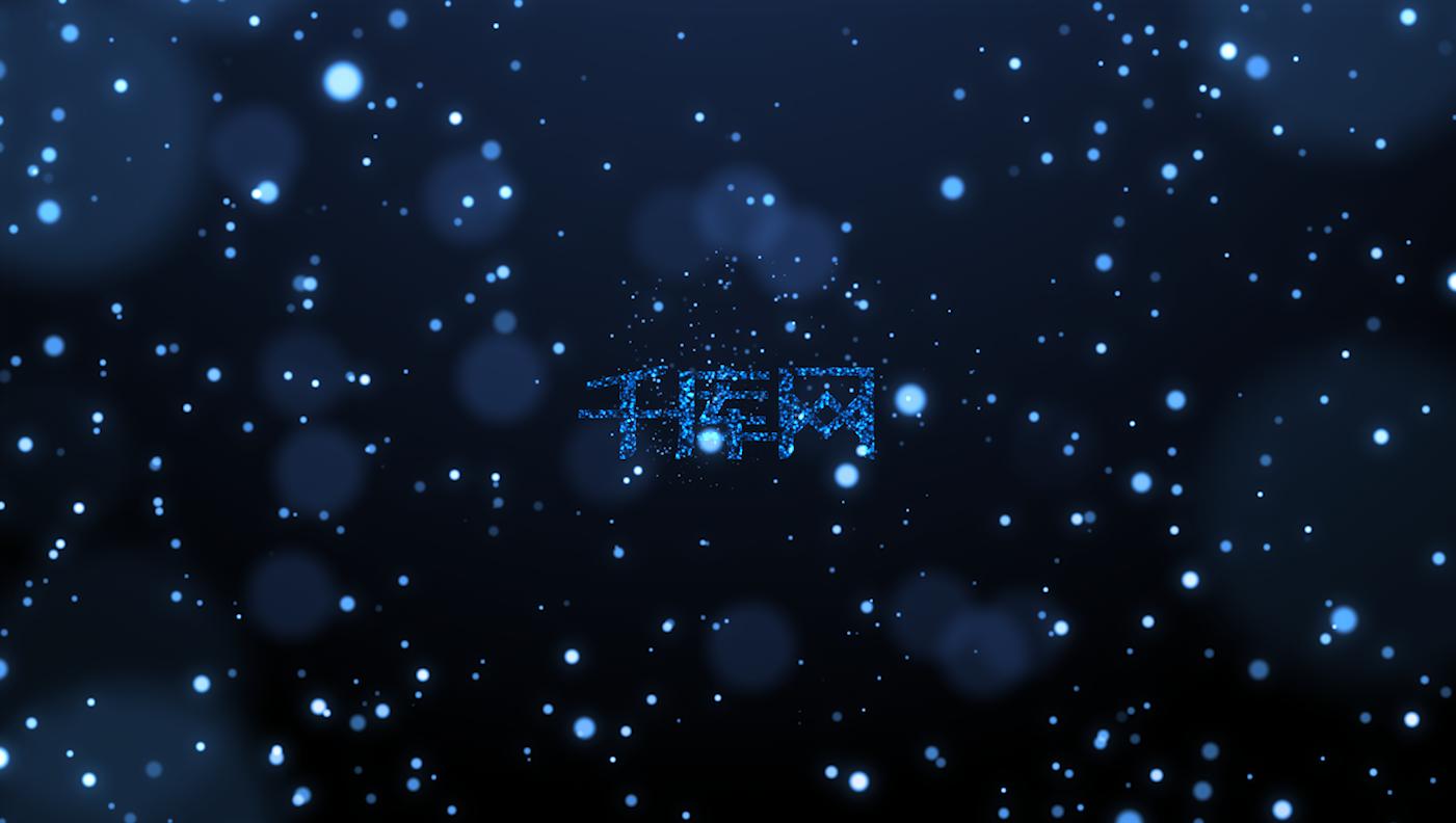 藍色粒子彙聚LOGO演繹PR模板