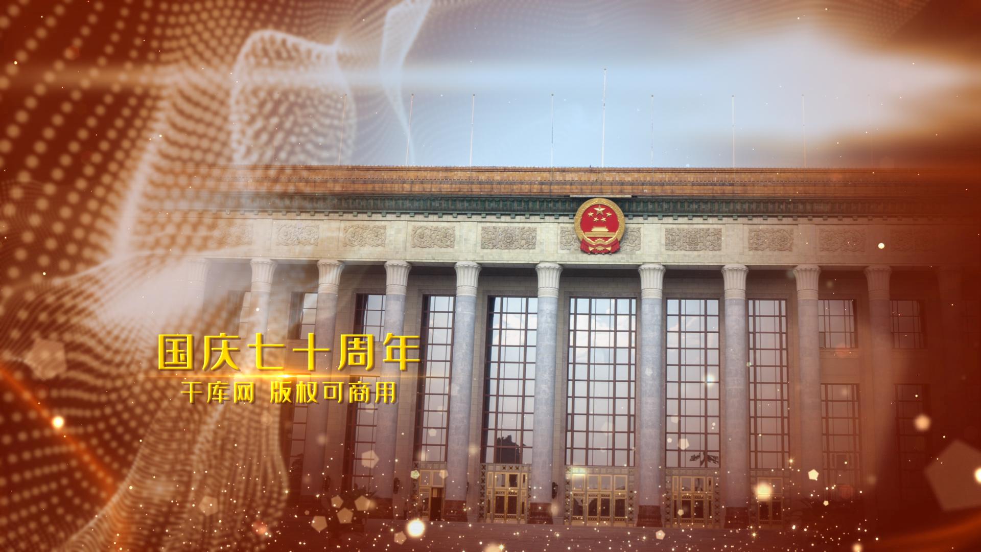 大氣黨政照片展示ae模板