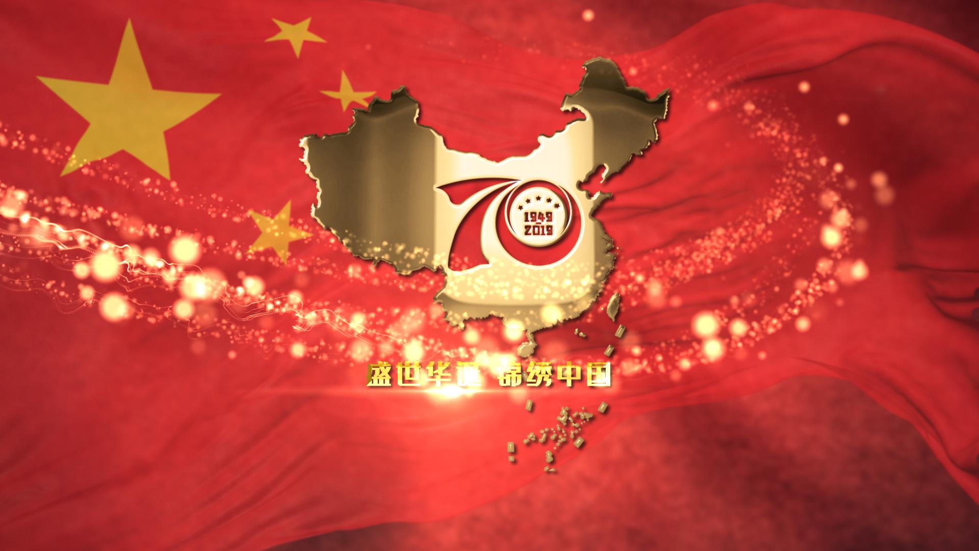 紅色十一國慶節ae模板